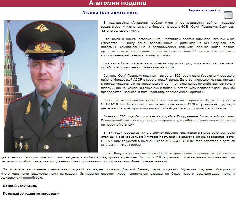 КГБ Информ
